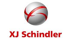 Xiji Schindler